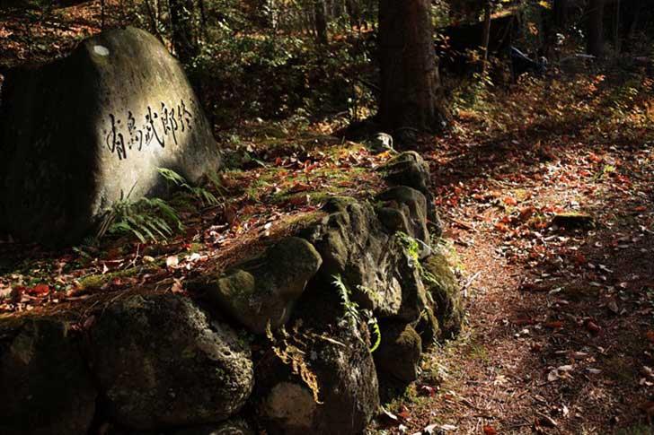 有島武郎記念碑